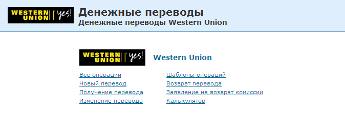 why was restructuring needed at western union Offer western union money transfer® service become an agent and increase your revenue opportunities.
